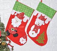 Новогодний носок - сапожек для подарков большой