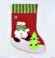 Рождественский носок для подарков Большой, фото 1