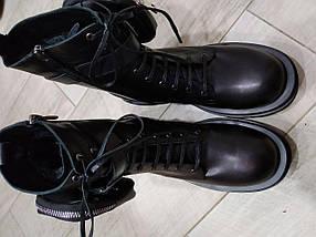 Ботинки с карманом Molly Bessa 4403024 37 Черные кожа, фото 3