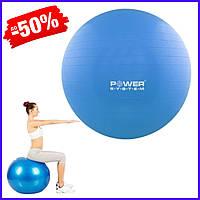 Гимнастический мяч фитбол Power System PS-4013 Blue 75 cm для фитнеса, пилатеса, беременных и грудничков
