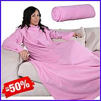 Согревающее одеяло плед халат с рукавами для чтения и карманами, рукоплед теплый флисовый розовый 180х150 см