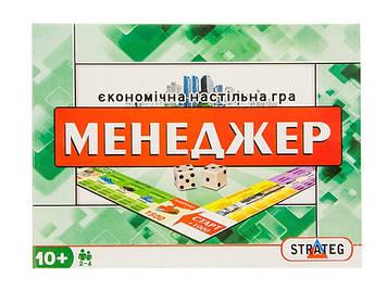 "Гра ""Менеджер"" вел.,укр.,40х26х5см №485/30453(10) ""Strateg"""