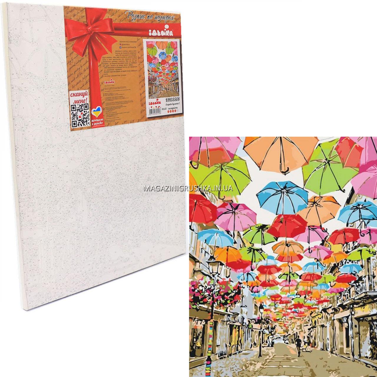 Картина по номерам Идейка «Яркая улочка 2» 40x50 см (КНО3508)
