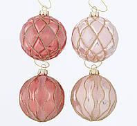 Набор новогодних шаров из 4-х шт стекло светло-розовий d8см Boltze 2003357