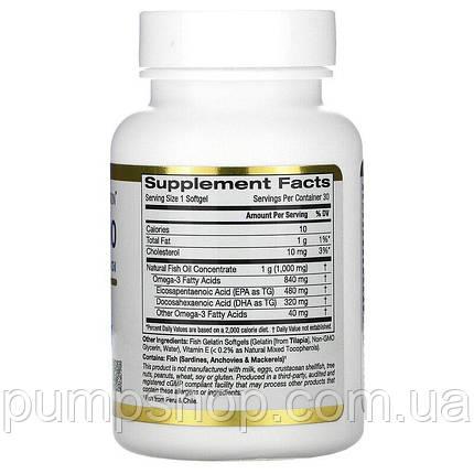 Жирні кислоти омега-3 California Gold Nutrition Omega 800 1000 мг 30 капс., фото 2