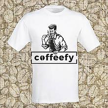 """Мужская футболка с принтом """"Coffeefy"""" Push IT Белый"""