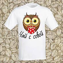 """Мужская футболка с принтом """"Чай с совой"""" Push IT Белый"""