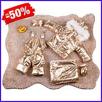 Детский зимний меховой комбинезон-трансформер тройка раздельный конверт на овчине для новорожденного золото