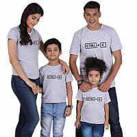 Футболки Фэмили Лук Family для всей семьи. Дети копии Push IT