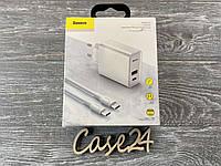 СЗУ Baseus Speed PPS + cable (Type-C to Type-C) 30W 1USB, фото 1