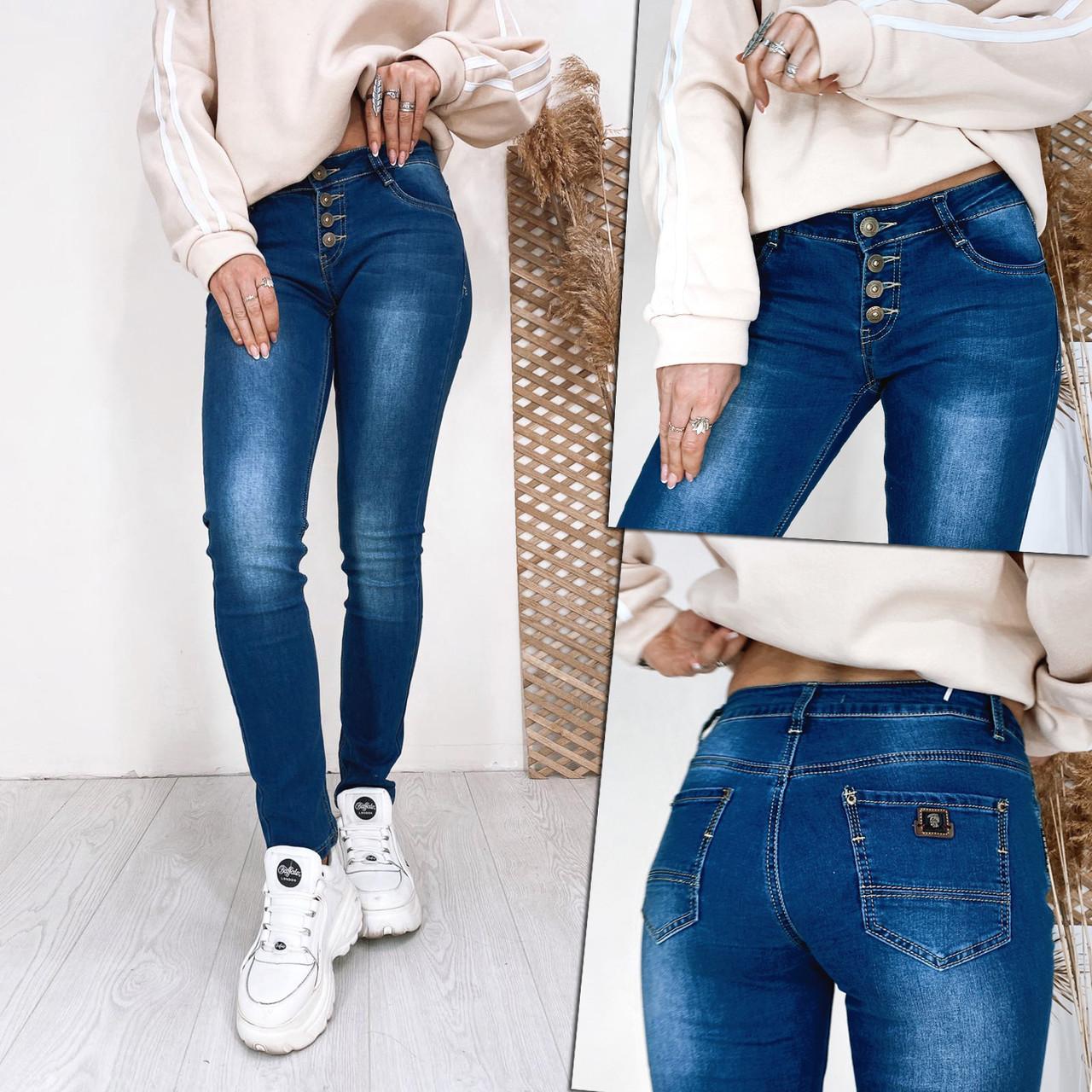 8129 XD женские джинсы синие стрейчевые (25-30, 6 ед.)