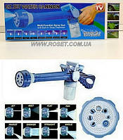 Мультифункциональный распылитель - водомет (насадка на шланг) Ez Jet Water Cannon