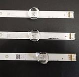 LED підсвічування телевізора LG 32LN613V 32LN541U LG Innotek POLA2.0 32, фото 3