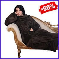 Согревающее одеяло плед халат с рукавами для чтения и карманами, рукоплед из микрофибры коричневый 200х150 см