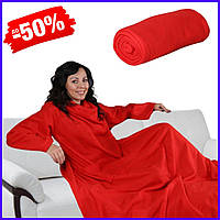 Согревающее одеяло плед халат с рукавами для чтения и карманами, рукоплед теплый флисовый красный 180х150 см