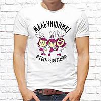 Мужские футболки с принтами для Мальчишника Push IT