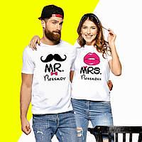 """Парные футболки с надписью """"Mrs. Bessalova и Mr. Bessalov"""" Push IT XS, Белый"""