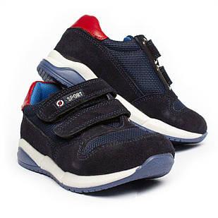 Стильні кросівки для хлопчика, розмір 28, 29, 30
