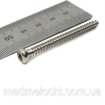Гвинт кортикальний D=4,5мм, 54мм SS