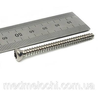 Гвинт кортикальний D=4,5мм, 60мм SS