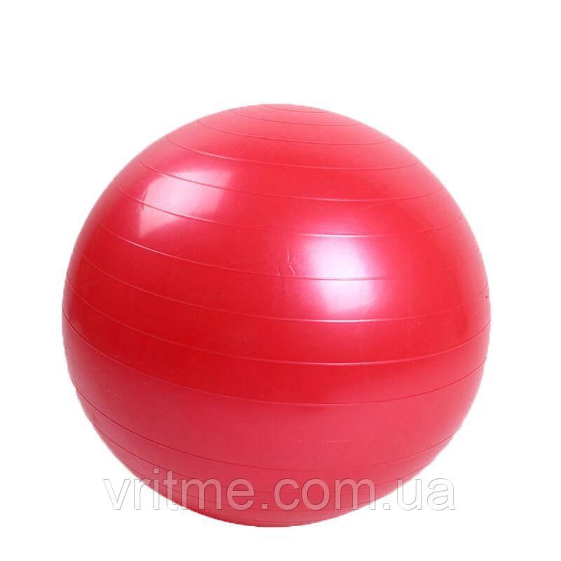 Гимнастический Шар для фитнеса - Gymnastic Ball (Фитбол) 65 см, красный