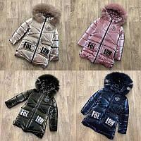 Топовая куртка для девочки , зимняя куртка, новинка, фото 1