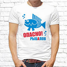 """Мужская футболка с принтом для рыбаков """"Опасно! Рыбалов"""" Белый Push IT"""