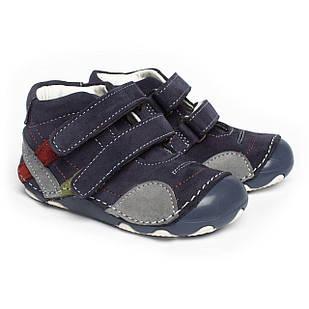 Кожаные ботинки-пинетки для мальчика, ортопедические, синие, размеры 20, 21, 22