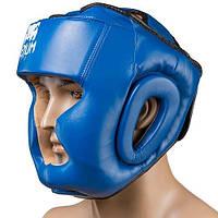 Шлем боксерский Venum закрытый, для бокса