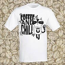 "Мужская футболка с принтом ""Coffee and chill"" Push IT Белый"