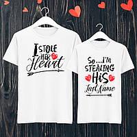 "Парные футболки с принтом ""I stole her heart/So... i'm stealing his last name"" L, Белый Push IT"