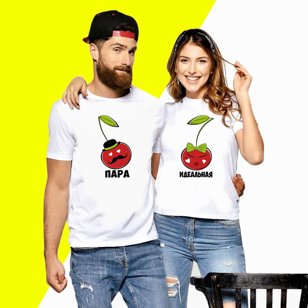 """Парные футболки с принтом Вишенка """"Идеальная пара"""" Push IT Белый"""