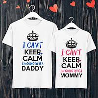 "Парные футболки с принтом ""I can't keep calm daddy/I can't keep calm mommy"" L, Белый Push IT"