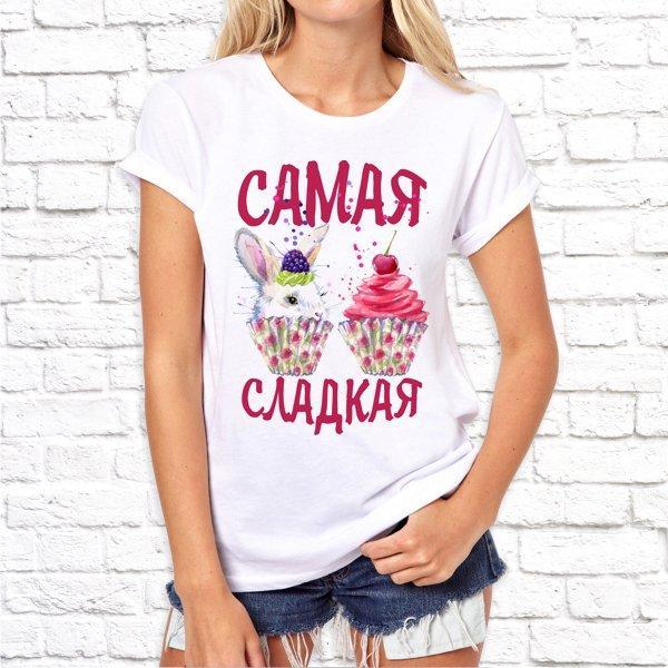 """Женская футболка с принтом """"Самая сладкая"""" Push IT"""