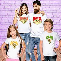 """Футболки Фэмили Лук Family для всей семьи """"Пицца"""" M, Белый Push IT"""