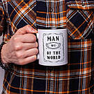 """Кружка """"Man №1 of the world"""", фото 3"""