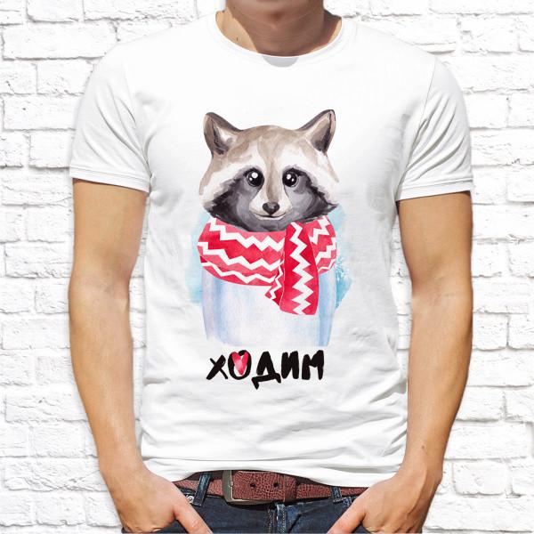 """Парные футболки с новогодним принтом """"Еноты"""" Push IT"""