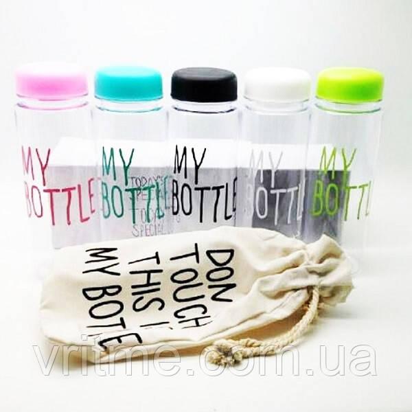 Бутылка для воды и напитков в чехле - My Bottle 500 мл (разные цвета)