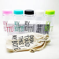Пляшка з кришкою в мішечку - My Bottle