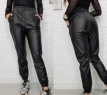 """Женские кожаные штаны на резинке """"Маркус"""" большие размеры В И"""