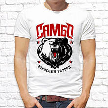 """Мужская футболка с принтом Самбо """"Взрослый разряд"""" Push IT"""