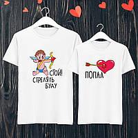 Парные футболки с принтом Купидон и Сердце Push IT