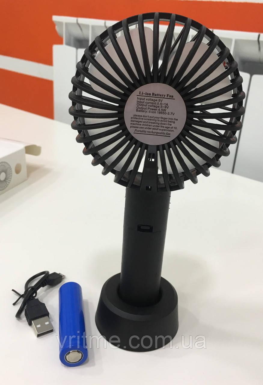 Компактний аккумуляторний вентилятор Eternal Classics SS-2