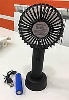 Компактний аккумуляторний вентилятор Eternal Classics SS-2, фото 1