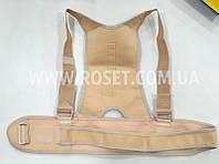 Корректор для осанки (корсет) - Royal Posture, фото 1