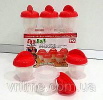 Форми для Варіння яєць - Egg Boil (Яйцеварки)
