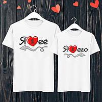 """Парные футболки с принтом Сердце """"Я его/ее"""" Push IT"""