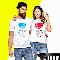 """Парные футболки с принтом Сердце """"Мы вместе"""" L, Белый Push IT"""