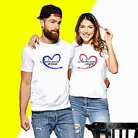 """Парные футболки с надписью """"Любимый муж, Любимая жена"""" Push IT XS, Белый"""