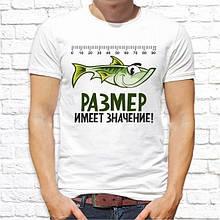 """Мужская футболка с принтом для рыбаков """"Размер имеет значение!"""" Push IT"""